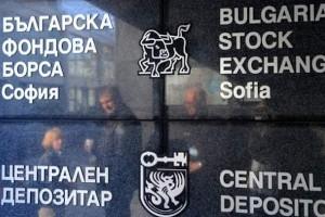 Болгарские стартапы получают более легкий доступ к капиталам в Германии и мире