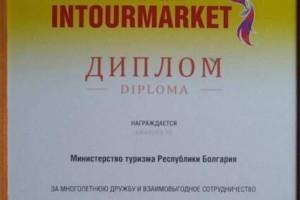 Министерству туризма вручили награду в Москве